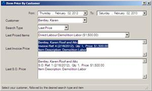 New Price Finder application for QuickBooks developed by Xinfosystems